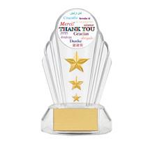"7"" Silhouette Acrylic Triple Star Trophy"