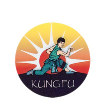 Kung Fu Emblem