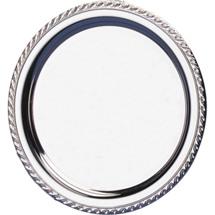 Silver Snack Tray - Award Tray